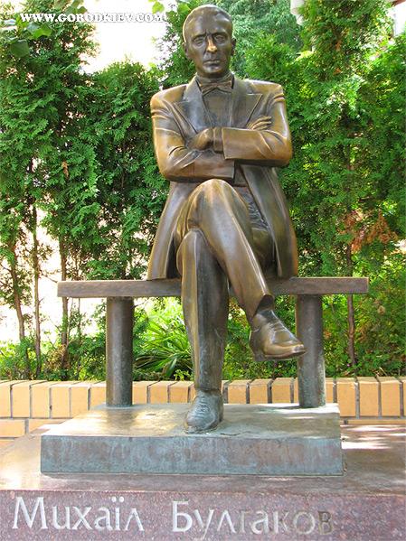 Памятник Булгакову у дома Турбиных