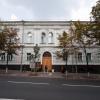Государственный музей Тараса Шевченко