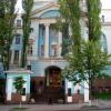 Научно-природоведческий музей НАН Украины
