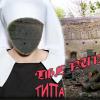 Легенда о блудливых монашках