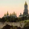 Киевские провалья
