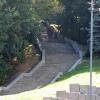 Крещатый парк следующий