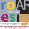Сборная дизайнеров