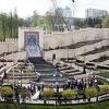 Парк (сквер) им. Гейдара Алиева