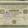 Киевское общество водоснабжения  Конец XIX начало XXв.