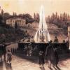 Старинные общественные фонтаны и водопроводная система середина XIXв