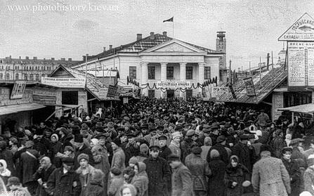 ярмарка 1925г.