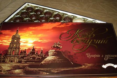 конфеты Киев вечерний