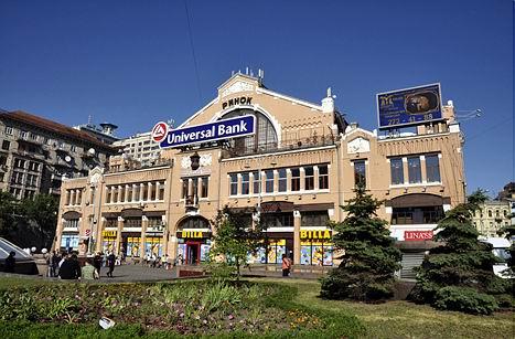 Бессарабский рынок современный