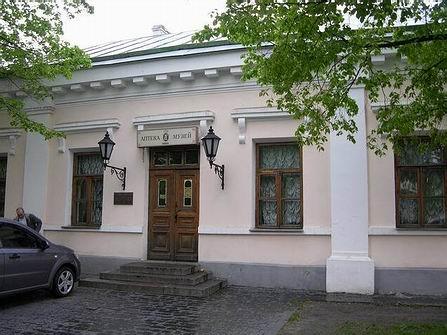 Подольская аптека гера Бунге