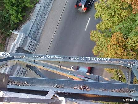 вид на Петровскую аллею с моста