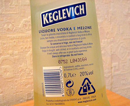 водка Keglevich