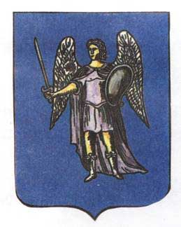 киевский герб XIXв.
