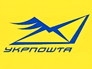 логотип Укрпочты