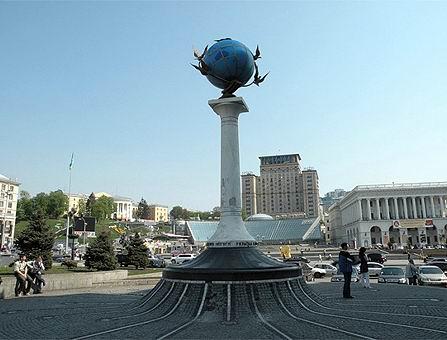 Глобус на Майдане