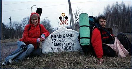 2.6stalkeryi-v-CHernobyile2.jpg