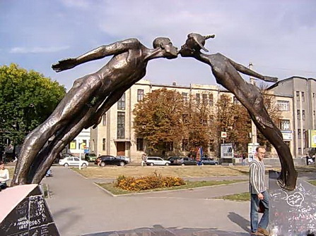 фонтан любви в Харькове