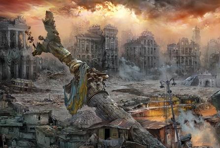 Майдан постапокалиптика