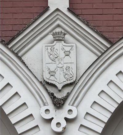 родовой герб Икскюль фон Гильденбанд