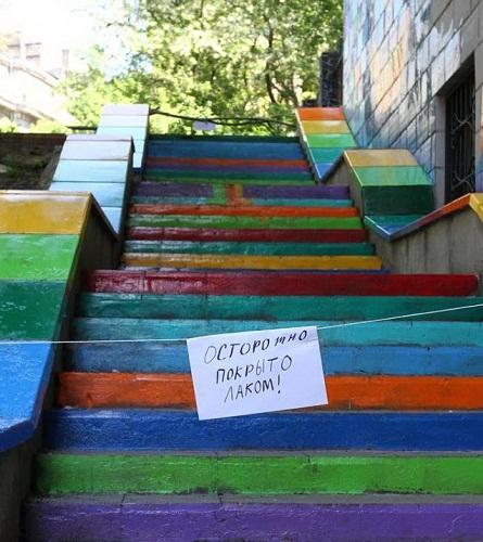 Лестница-радуга