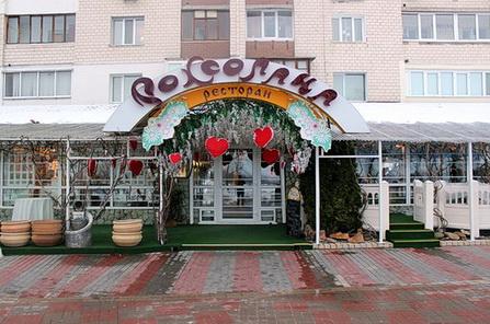 Ресторан Роксолана