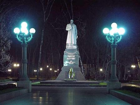 памятник Н.Ватутину
